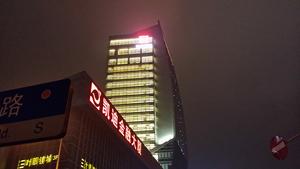 上海凯迪金融大厦标识制作